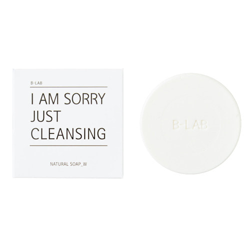 B-LAB I Am Sorry Just Cleansing Natural Soap_W